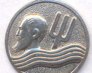 neptune coin
