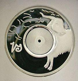 capricorn record vintage