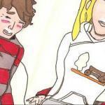 Gifting And Mars